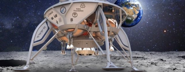 A Second Spacecraft Won't Be Sent To The Moon By The Team Of Israel