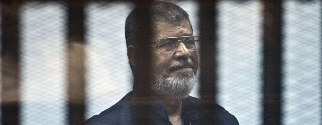 Former Leader's Title Was Missing in Egyptian Newspaper For His Death News