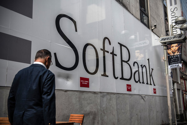 Another Multi-Billion Dollar Hit On SoftBank
